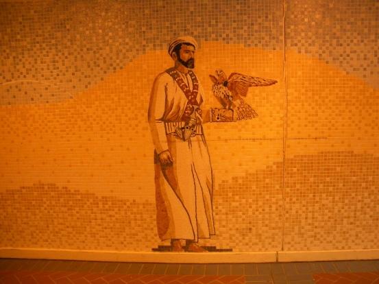 0061 Emirate with Falcon at Abu Dhabi Corniche