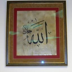 God (Allah) His Majesty